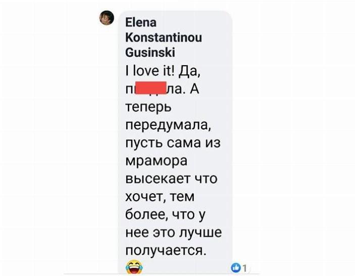Гусинская про Божену и памятник Малашенко